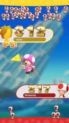「キノピオラリー」では他のプレイヤーと対戦することが出来ます。