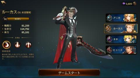 HITでは1つのアカウントで複数のキャラクターを作成できます。