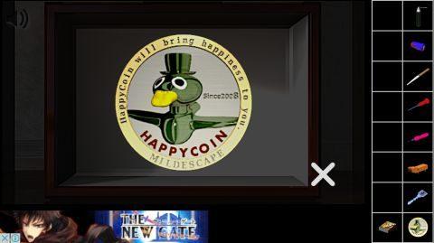 「ハッピーコイン」が手に入ります。