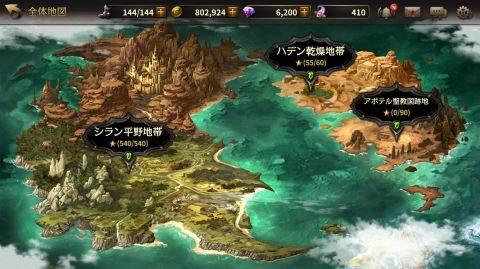 新マップ「アポテル聖教国跡地」(アポテル遺跡)が追加されました。