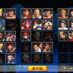 登場するキャラクターを一覧形式でまとめています。