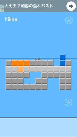 ブロックを使用します