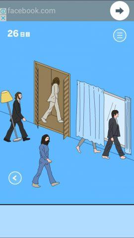 ビートルズ4人を入手