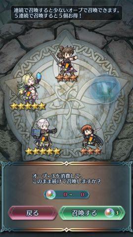 運よく星5キャラクターが2体同時に手に入りました!