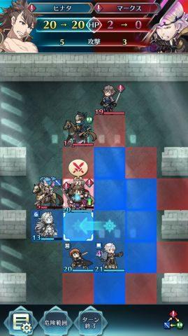 左に移動して敵の下から攻撃する移動経路。