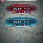 スペシャルマップでは日替わりでキャラクターが手に入ります。