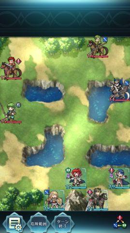 1-4 赤と緑の双騎