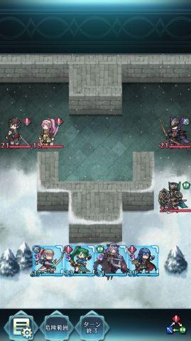 4-2 踊り子と剣士