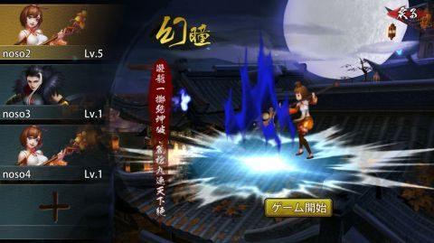 キャラクターは4人まで作成可能です。