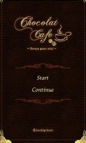 「脱出ゲーム Chocolat Cafe」(ショコラカフェ)の攻略を紹介します。