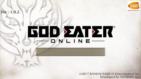 「ゴッドイーター オンライン」(GEオンライン/GEO)のリセマラを紹介します。