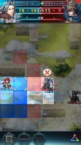 2戦目は弓を使った遠距離攻撃。