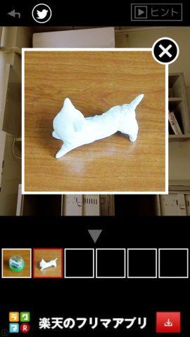 ネコの紙粘土を入手
