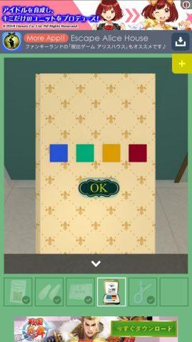 パレットの色を選択