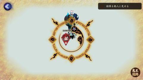 鬼王追跡で式神発見!
