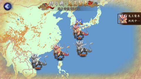 地図上には鬼王が複数存在ます。