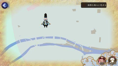 「鬼王追跡」の左にある「開始」ボタンから挑戦できます。