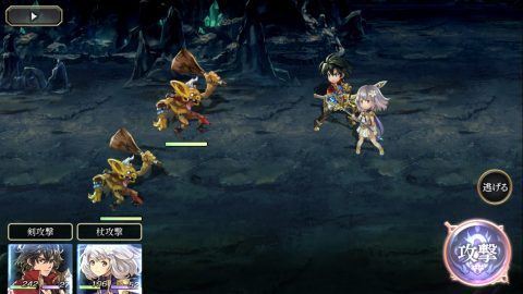 基本はランダムエンカウントでシームレスに戦闘に移行します。