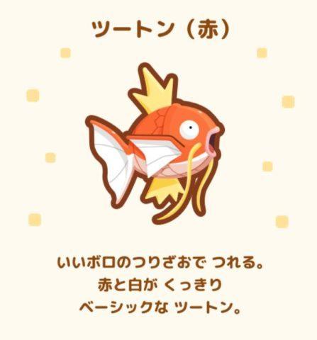No.7 ツートン(赤)