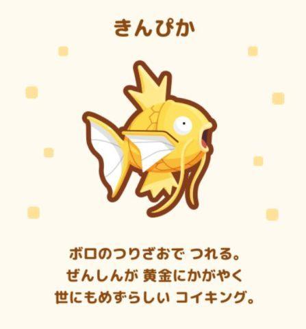 No.9 ウェーブ(赤)