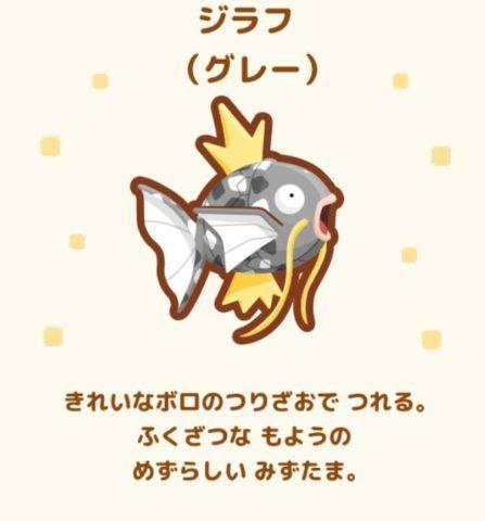 No.15 ジラフ(グレー)