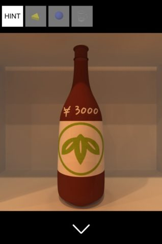 ▲ビール瓶のラベルと値段を確認します