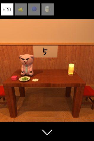 ▲テーブル席に移動し、テーブルを拡大します