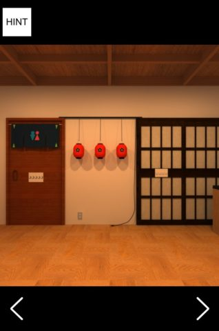 ▲トイレのある画面に移動し、扉を拡大します