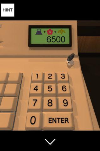 ▲レジに鍵を使用し、「6500」を入力する