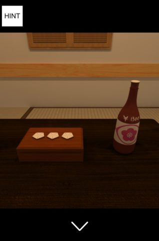 ▲座敷の奥テーブルを拡大します