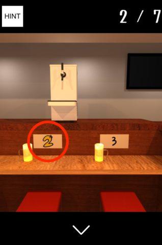 ▲カウンター席「2」の表記が変わっています