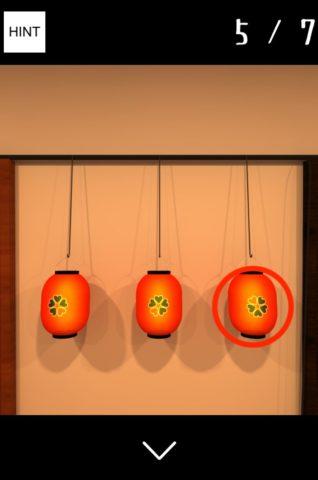 ▲一番右の提灯の花びらが変わっています