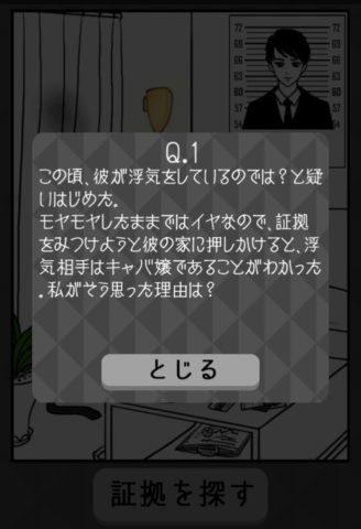 Q1クイズ