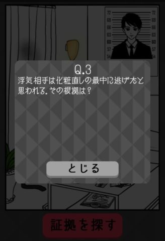 Q3クイズ