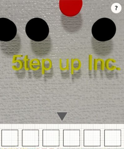 企業ロゴの下の黄色の5を確認する