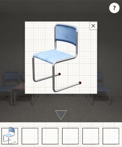椅子を手に入れます。