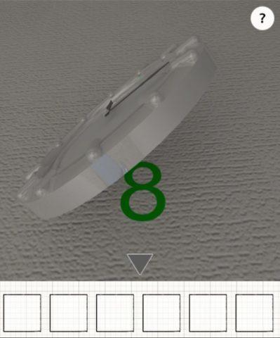 時計の裏で緑の8を確認する。