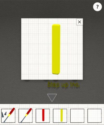 黄色い棒を手に入れる