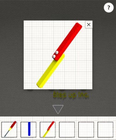 赤い棒と黄色い棒をねじ止めする