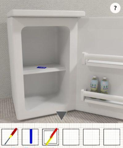 冷蔵庫の矢印のボタンを押す