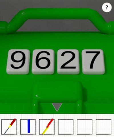 箱に数字を入力する