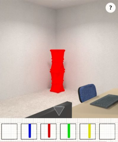 赤の不思議な形の照明の高さを確認する