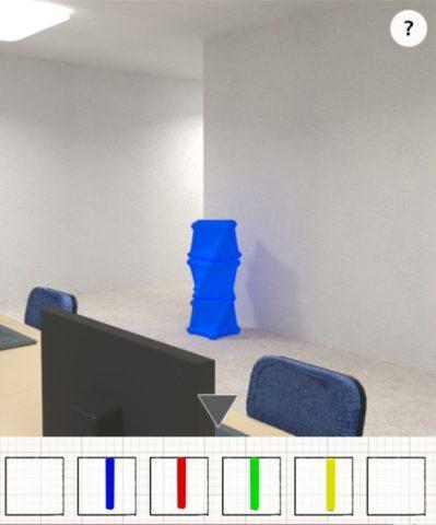 青の不思議な形の照明の高さを確認する