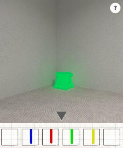 緑の不思議な形の照明の高さを確認する