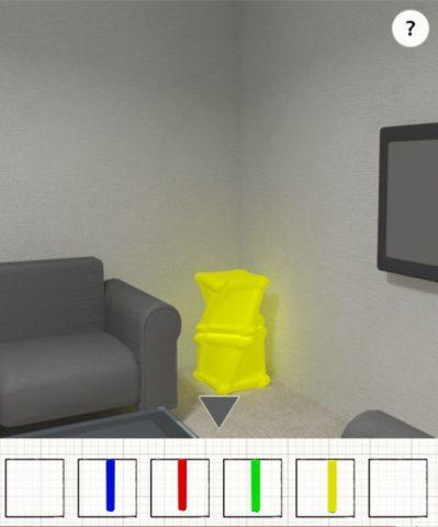 黄色の不思議な形の照明の高さを確認する