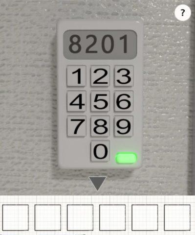 暗証番号を入力する