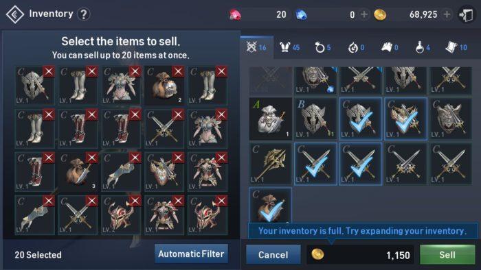 不要な装備品は売却