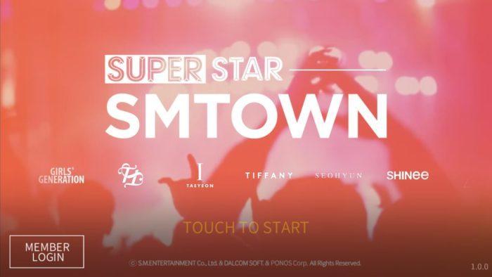 SUPERSTAR SMTOWNの遊び方と攻略