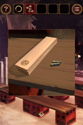 木の箱をタップし、ズームします