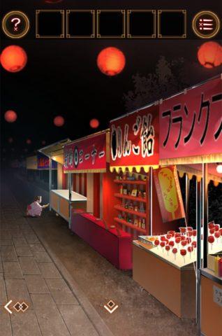 りんご飴の屋台がある画面に移動します